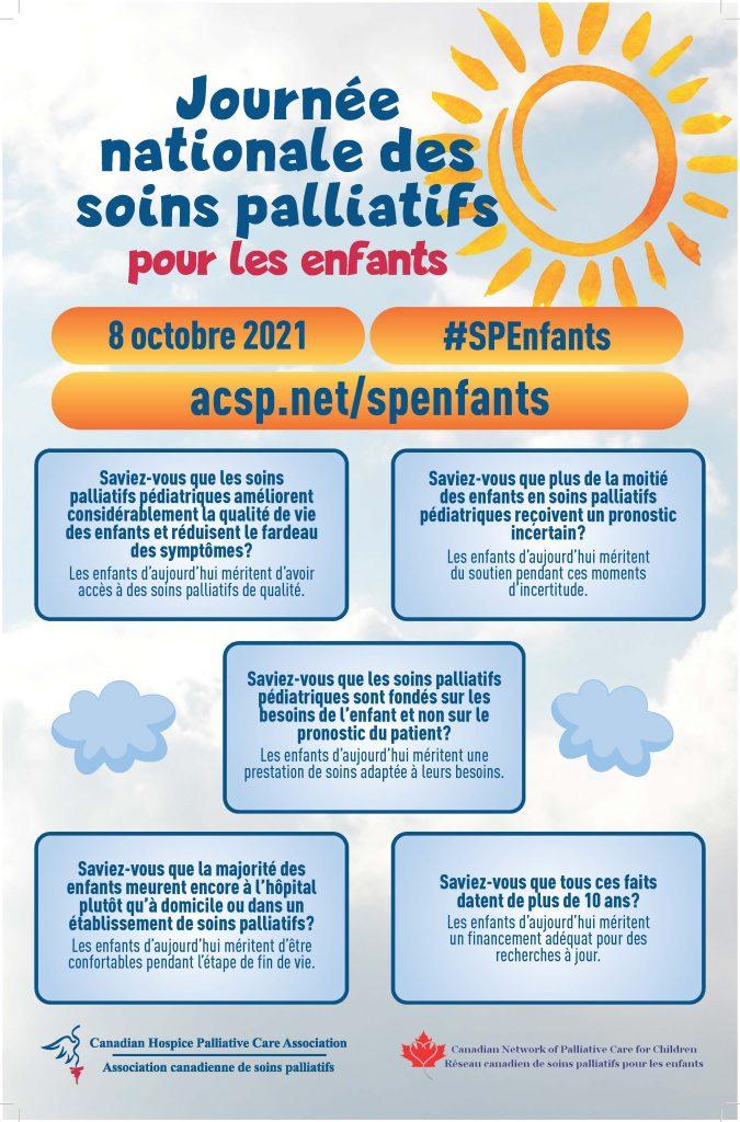 Affiche 2 - Journée nationale des soins palliatifs pour les enfants