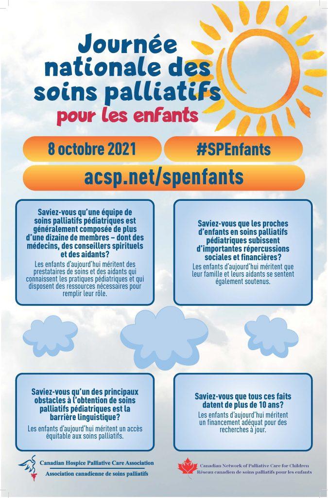 Affiche 1 - Journée nationale des soins palliatifs pour les enfants